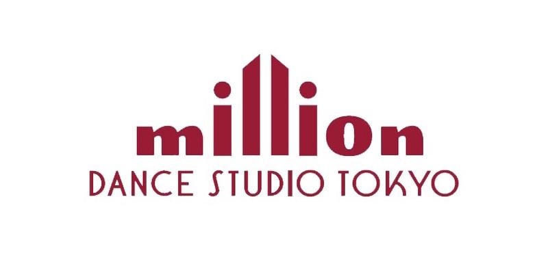 million DANCE STUDIO TOKYO(ミリオン トウキョウ)