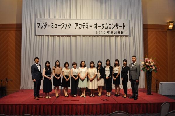 ♪昭島の音楽教室 マツダ・ミュージック・アカデミー♪