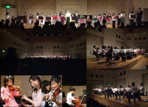 吉田真紀音楽教室