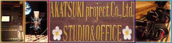 AKATSUKI studio / 株式会社AKATSUKI project